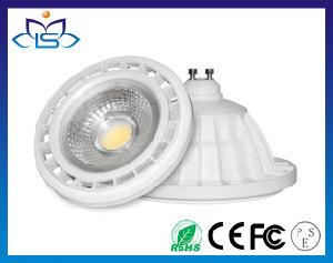 16W Aluminum Plastic Epistar 25/45/60 Degrees 2 Warranty LED Spotlight AR111 mit CER RoHS