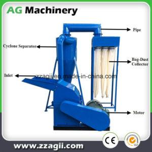 工場直接供給のサイクロンが付いている小さい電気木製のハンマー・ミル