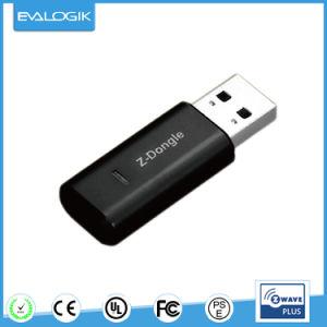 無線USBのDongleをZ振りなさい