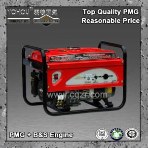 Yohou 3kw Single Phase Air Cooled Recoil Home Gasoline Generator Set