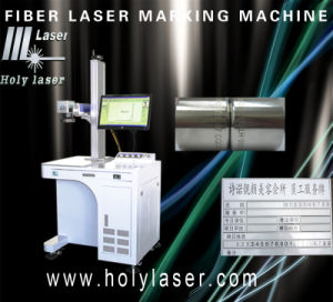 Laser de YAG, machine d'inscription de laser de fibre de clavier (HSGQ-20W)