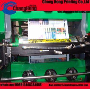 De alta velocidad 2 colores no tejida Flexo máquina de impresión (CH882)