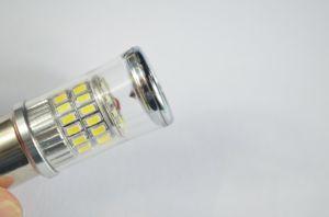 新製品H8 48SMD LEDの霧ランプ