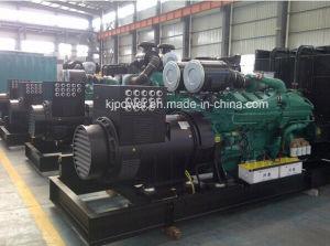 50Hz 825kVA Cummins Engine의 강화되는 디젤 엔진 발전기 세트