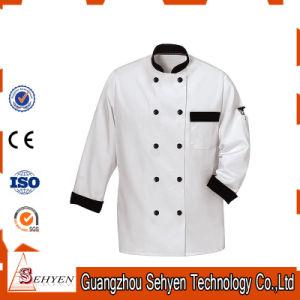 専門のレストランのコックの均一デザインおよびシェフのジャケットデザイン