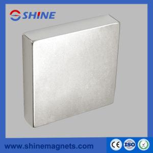 40X40X10мм блок форма Strong металлокерамические неодимовый магнит