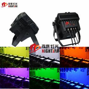20PCS*15W屋外LEDの同価ライト