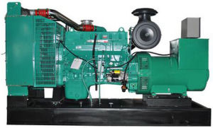 DC24V Electric Industrial 50kVA gerador Diesel Cummins