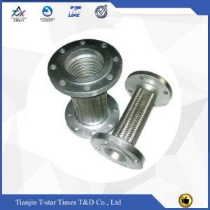 Tubo flessibile Braided del metallo flessibile del tubo flessibile dell'acciaio inossidabile (5-35MPa)