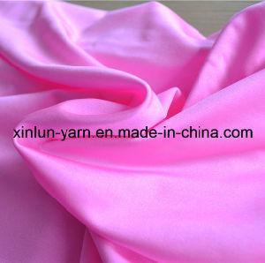 Tecido Skintight têxteis para Desgaste Sexy/roupa de dormir/fetiche desgaste