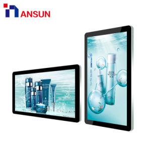 간단한 잘 고정된 디지털 정보 LCD 화면 표시 모니터