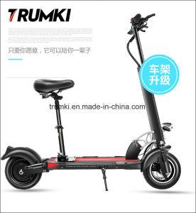 Adulte à bas prix Green Power Mini Portable de vélo électrique pliant caché en 2018 pour le prix de vente de la batterie 48V500W de la Chine