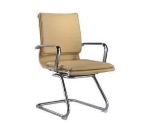 訪問者の椅子のオフィスの椅子(FECC987)