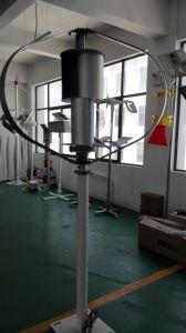 Ce lévitation magnétique vertical du vent de 400 W turbine de puissance hors système de grille