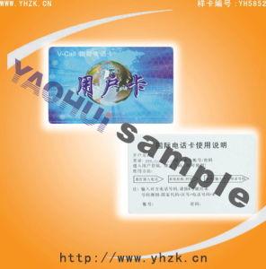 PVC 카드