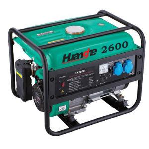 Générateur à essence (HH2600)