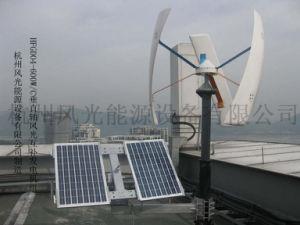 Завод ветровой турбины (WT - бел, 100-10КВТ)