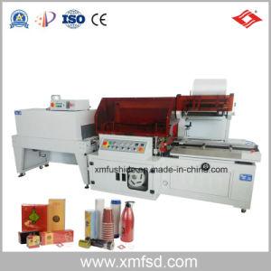 自動高品質手の収縮の覆い機械