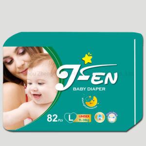 Mayorista de OEM pañales desechables de bebé para el mercado de América del Sur