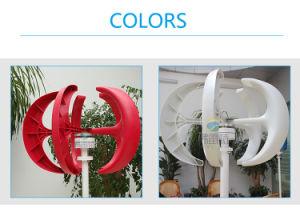 Vollkommene 100W 24V vertikale Mittellinien-Wind-Generator-niedrige Windgeschwindigkeit, die Wind-Generator-Wohngenerator anstellt