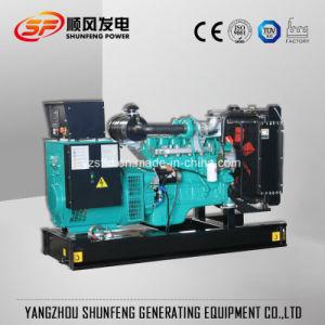 工場価格30kVA 24kw Cumminsの電力のディーゼル生成セット