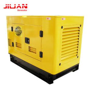 힘 판매 60kVA를 위한 침묵하는 전기 세트 Genset 공장 50 Kw 힘 디젤 엔진 발전기 광저우