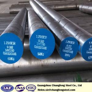 1.2083/420/S136 сплав сталь для инструмента из нержавеющей стали