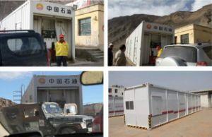 移動式容器の給油所を満たす燃料