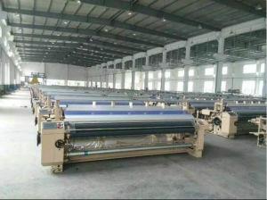 浙江Zhongyi 300cm Low Price Water Jet Loom Textile Machinery Weaving Machine Cam Shedding Weaving Machinery Power Loom Price