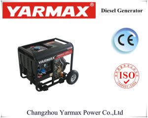 30AH свободного Maintance аккумулятор типа дизельного генератора