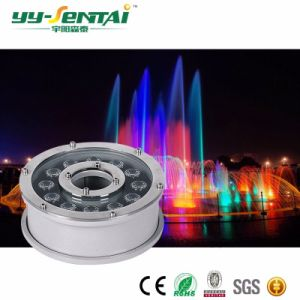 12W IP68 LEDの噴水の広場のための水中軽いステンレス鋼の家