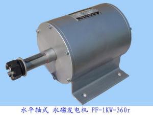 Ffl con 1,5 KW/100rpm/DC56V de imán permanente generador (PMG/PMA/Hydro)