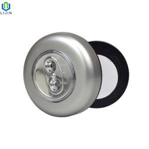 Circular europea Contacto Lámpara de ahorro de emergencia con la batería LED