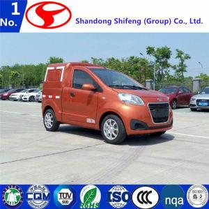 新しい到着の販売のための小型電気積み込み車