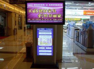 Les écrans 42 pouces à double Network Advertising Media Player Lecteur vidéo multimédia Ad panneau LCD moniteur LED de signalisation numérique WiFi Affichage HD