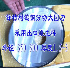 Lâmina de corte Cortador Circular de Corte da Lâmina da Máquina