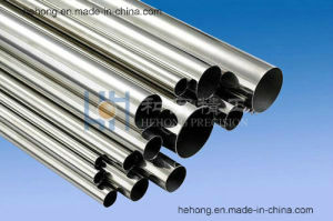 C70600銅のニッケル「90/10本の」管、管、ASTM、DIN CuNi10fe1mn Cw352h、CuNi30fe2mn2 Cw353h、CuNi30mn1fe Cw354h、CuNi90/10、CuNi70/30のミルT-16420 CuNiの管