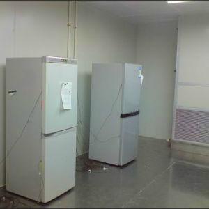 Laboratório de teste de desempenho frigorífico