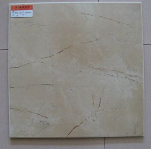 40X40cm Rustic Ceramic Floor Tiles (B471)