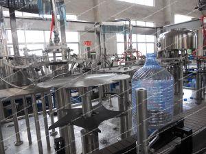 5ltier Rotary Bottling Machine