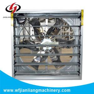 Tipo push-pull Exhausst Industrial ventilador (ventilação com pressão negativa)