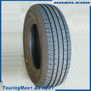 Linglong Reifen-Gummireifen 4X4 Sportmax S2000 PCR-Reifen in China