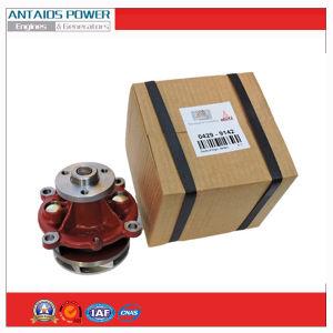 Pompe de liquide de refroidissement de moteur diesel Deutz912/913 0429-9142 (FL)