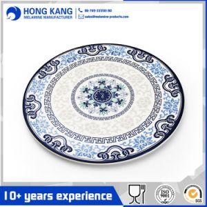 Kundenspezifisches Firmenzeichen-Plastikmelamin-großer Teller für Gaststätte