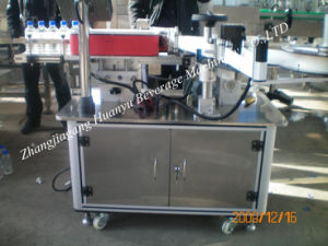 접착성 Labeling Machine 10000bph