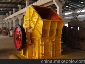 Frantoio concreto portatile di estrazione mineraria del frantumatore a martelli del frantoio con buona qualità