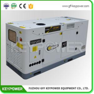 ISO CetificateのKeypowerのブランド14kVAの発電機