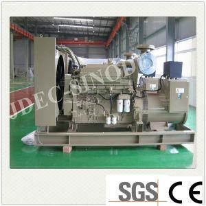 高性能の石炭ガス発電機セット(600kw)