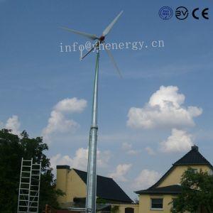 Fabricante de fontes de energia pequeno Gerador de turbina eólica 2KW