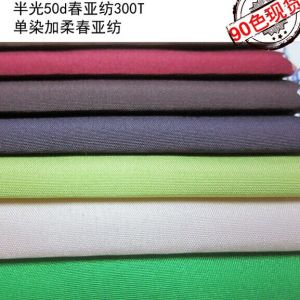 Polyester Pongee Fabric in Solid Color/Print oder PU/PA Coated